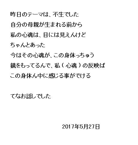 08_20170528064653d66.jpg