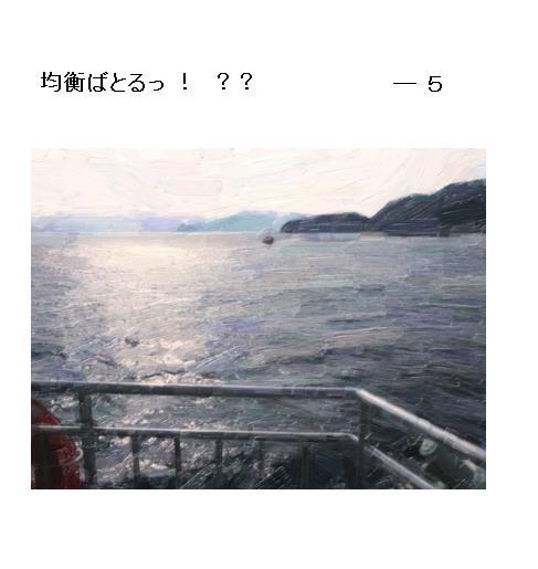 09_201705281654335a1.jpg