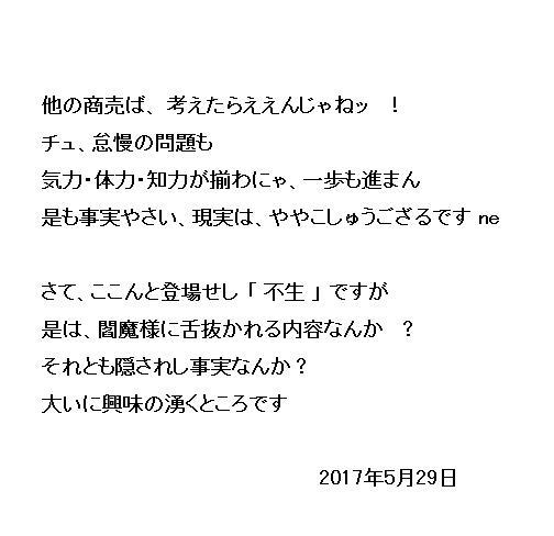 10_201705290959364b6.jpg