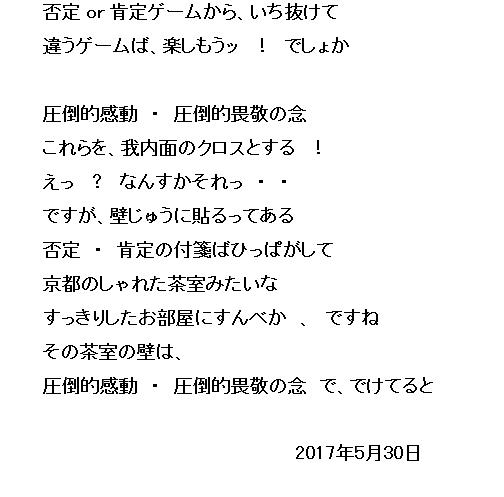 10_201705301159286a3.jpg