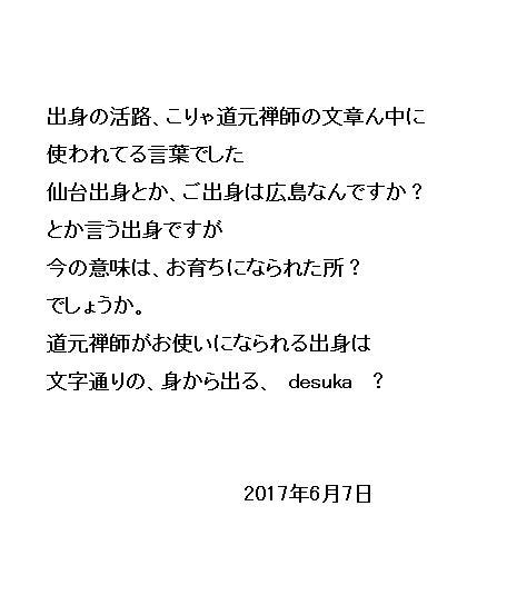 10_20170607084208fb7.jpg