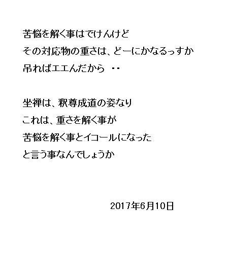 10_201706100919007fb.jpg