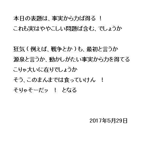 12_2017052910033554d.jpg