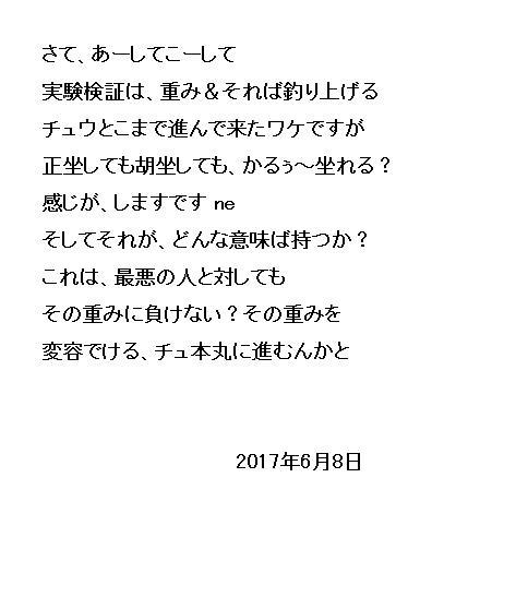 12_20170608080725b46.jpg