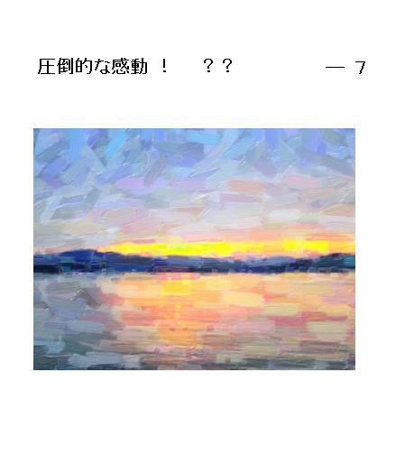 13_20170530120335dff.jpg