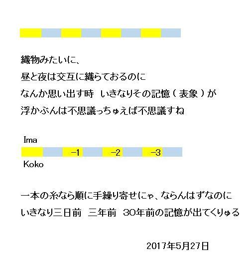 14_201705280650306c8.jpg