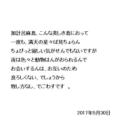 14_201705301203346fa.jpg