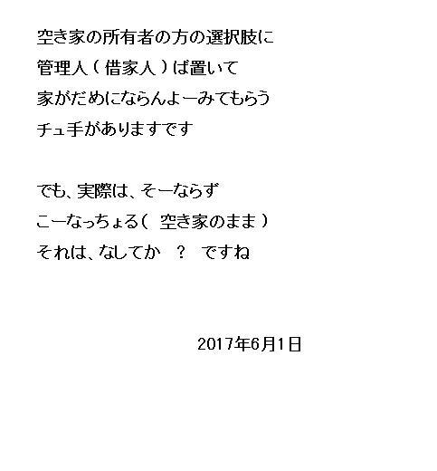 14_201706010904068ea.jpg