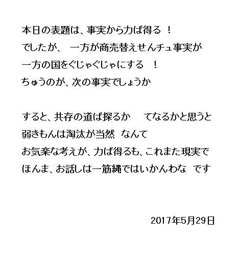 16_2017052910032982c.jpg
