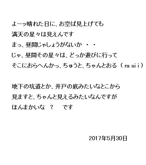 16_201705301203314d9.jpg
