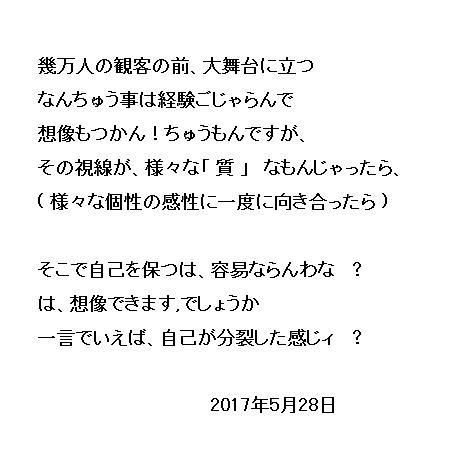 18_20170528165813321.jpg
