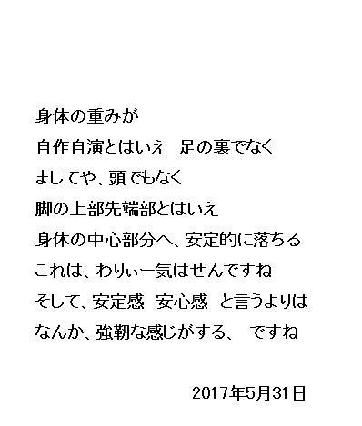 22_201705310807246cc.jpg