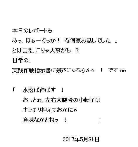24_20170531080721b15.jpg