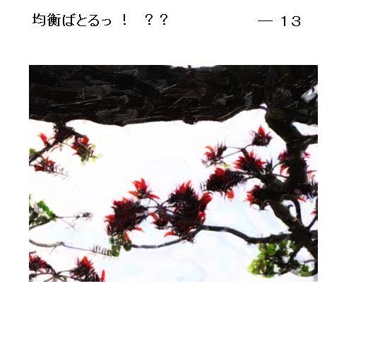 26_20170528170128063.jpg