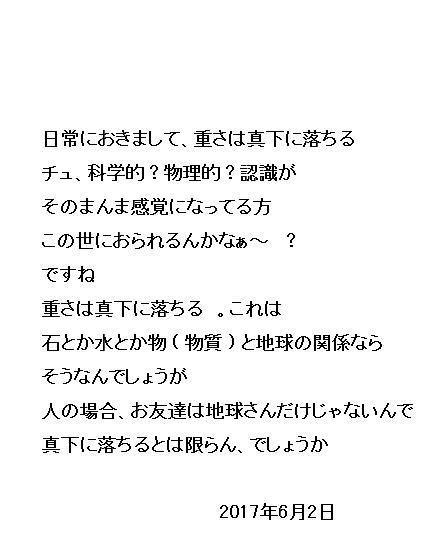 26_20170602110014c4e.jpg