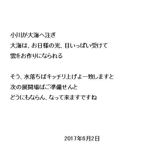36_2017060211024802e.jpg