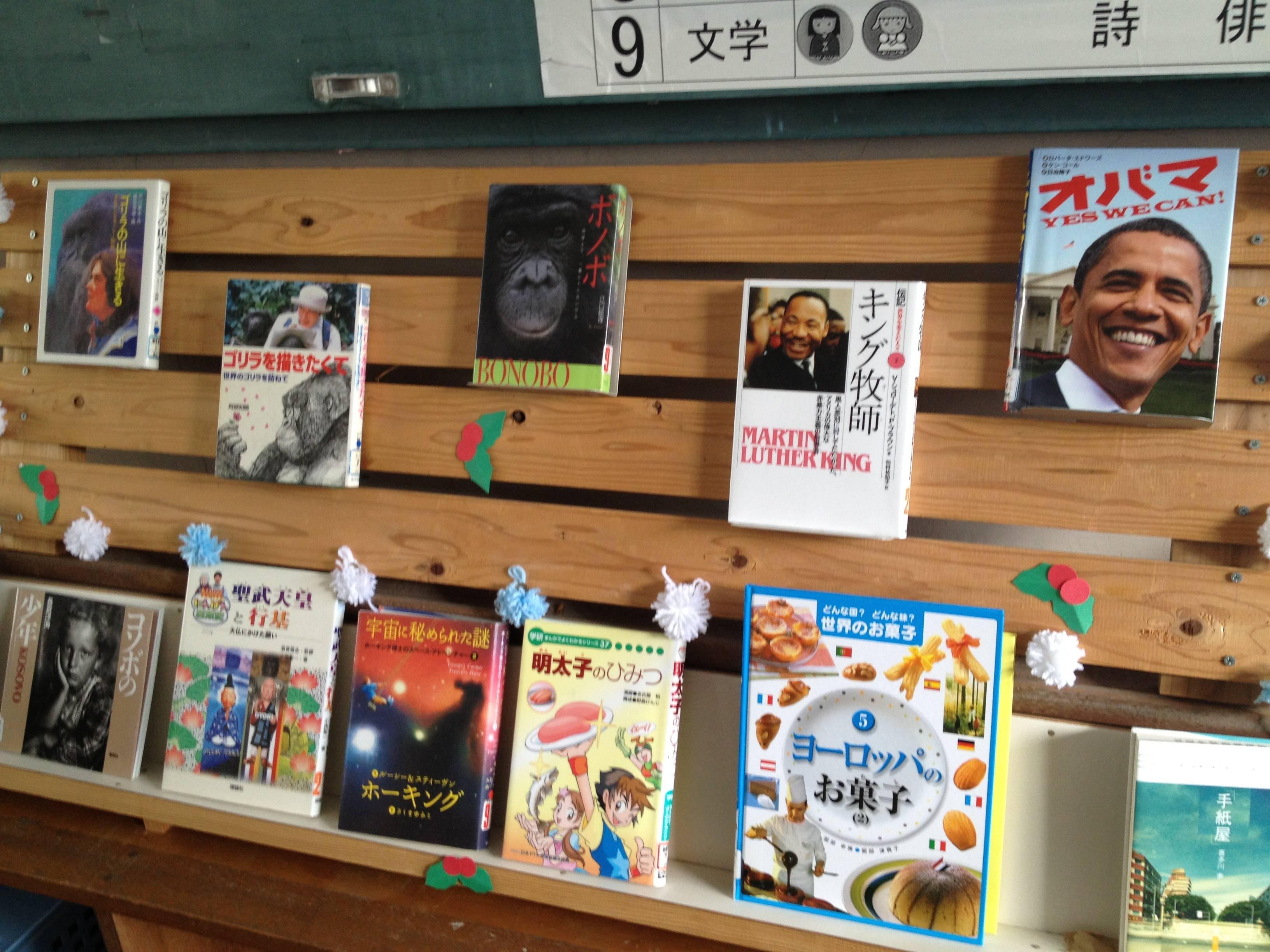 海外「マジかよ!?日本の学校図書館でキング牧師やオバマと、ゴリラの本を並べて展示してあるんだが...」The 訪日外国人!|マグナム超語訳!