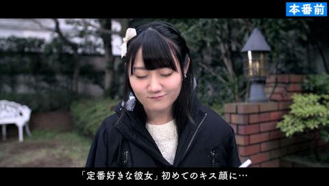 「もしも小倉唯が・・・」第7話_ 特別篇|KFC  ケンタッキーのWEB動画
