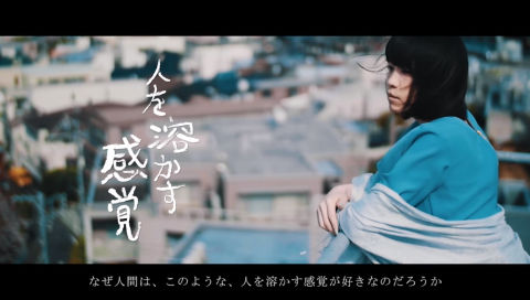 【陰陽師】出演声優によるプロモーションビデオ