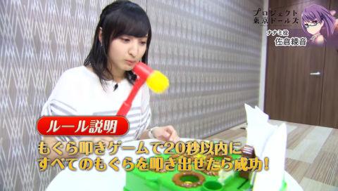 『プロジェクト東京ドールズ-アクター紹介-』ナナミ役:佐倉綾音 編