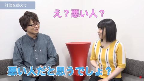『ID 0』興津和幸さん&津田美波さんに聞くインタビューの見どころは?
