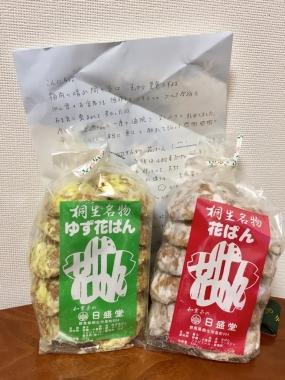 piyoko20170627-3.jpg