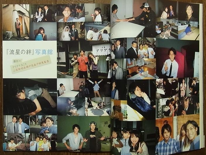 200812Hf.jpg
