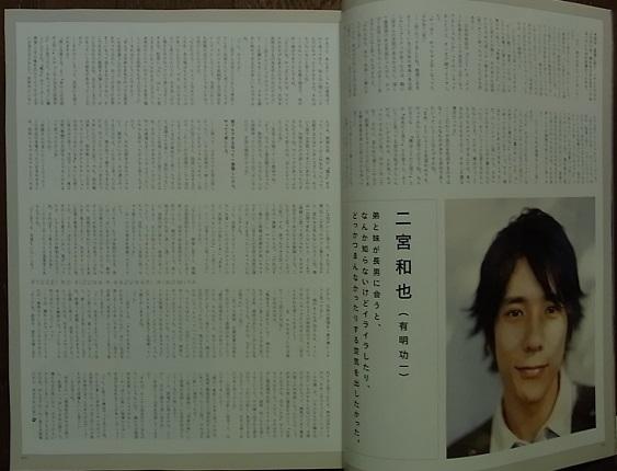 200812Ho.jpg