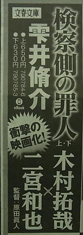 17522朝日b