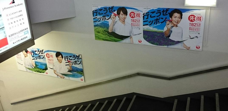 17523浜松町駅d