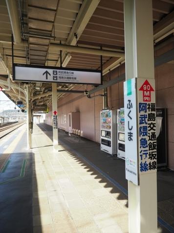 JR 福島駅