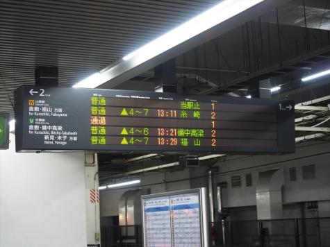 JR 岡山駅