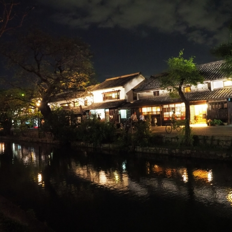 夜の倉敷川【倉敷美観地区】