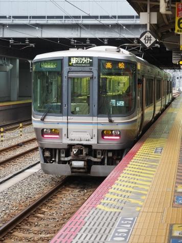JR 瀬戸大橋線 223系 快速マリンライナー3号【岡山駅】