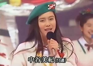 桜っ子クラブさくら組時代の中谷美紀