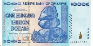 ジンバブエの100兆ドル札