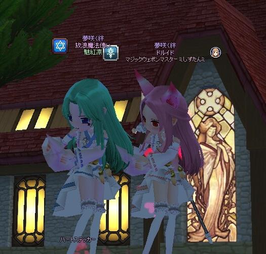 mabinogi_2017_04_18_001.jpg