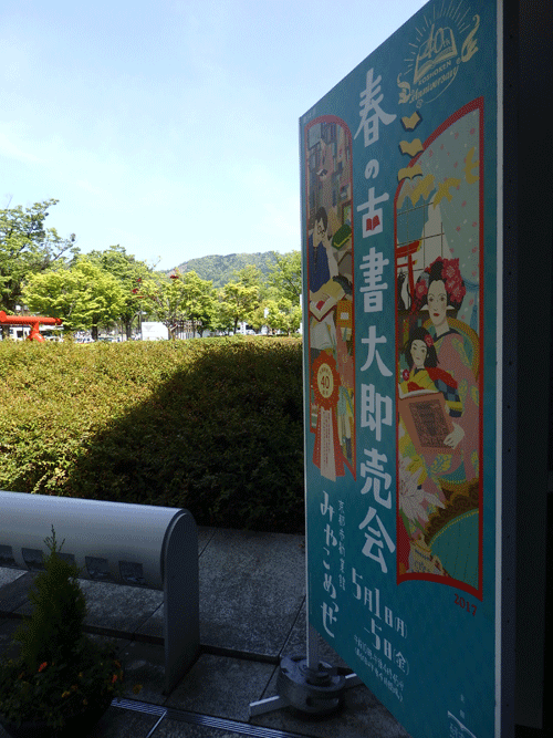 P5021870.png