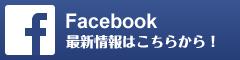 facebook017.png