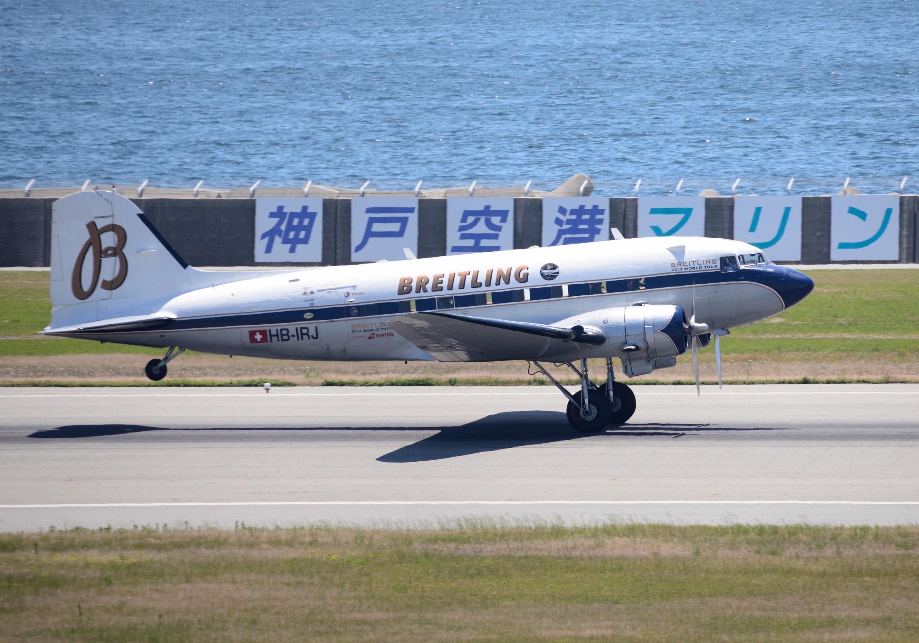 HB-IRJ_DC-3A(20170519)_6.jpg