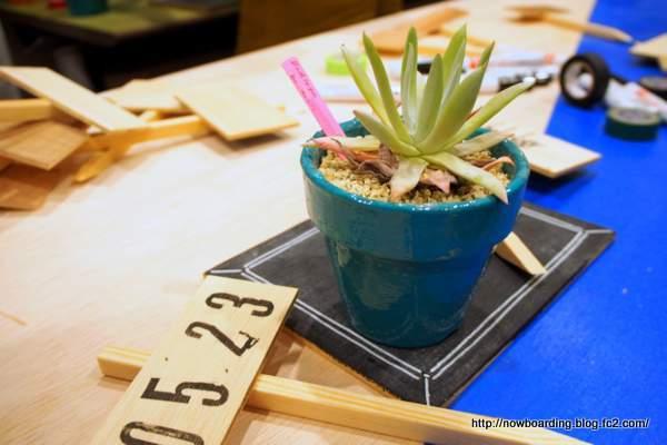 ブリリア ブルーモワワークショップ グリーンといろ ~十人十色の植物の楽しみ方~