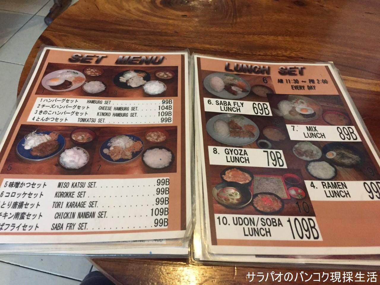 Nagatuki_13.jpg