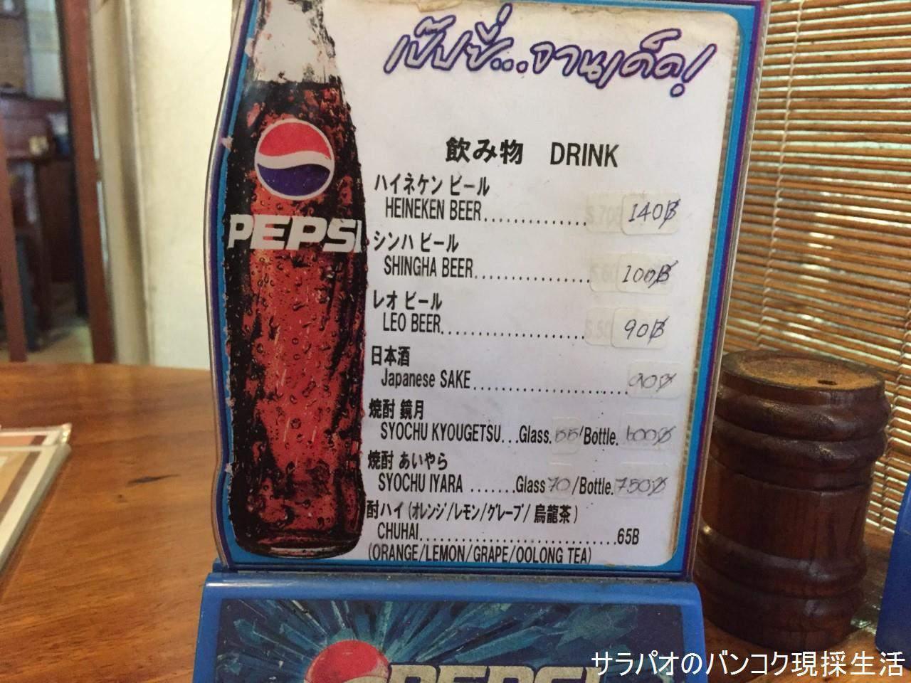 Nagatuki_14.jpg