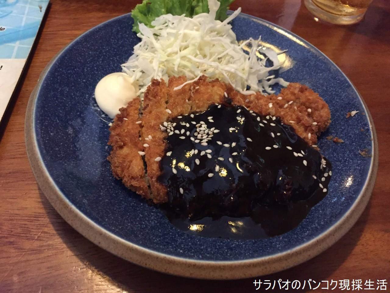 Nagatuki_22.jpg
