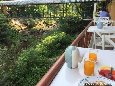 Sida Resort