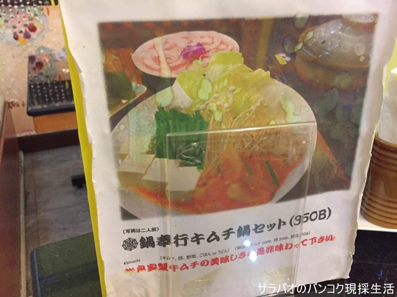 TamagoNoNabebugyo_05.jpg