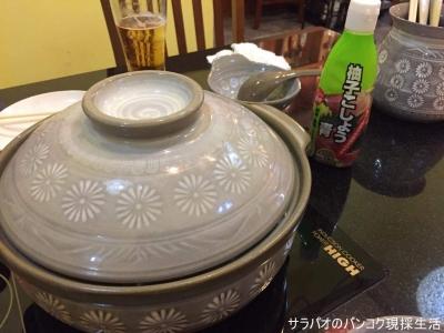 たまごの鍋奉行