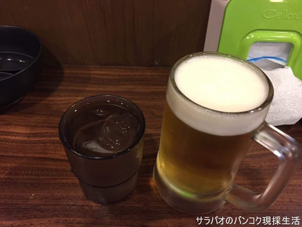 UchidayaRamen_05.jpg