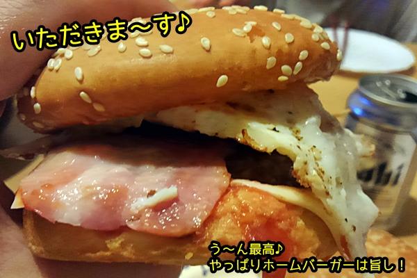 自家製ハンバーガー