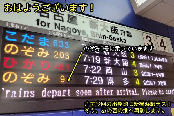 ニャポ旅39 尾道ぶらり猫巡り 1